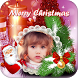 Christmas Photo Frame by Big Slice Technology