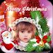 Christmas Photo Frame by Big Slice Technology