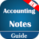 Accounting Notes by Mobile Coach