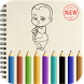 Coloring Book for Baby Boss 2 by Will dev