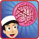 Hifdzil Quran