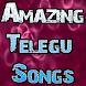 Amazing Hindi Telegu Songs by Grdev