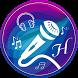 Karaoke Sing : Record by Air Infosys