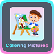Coloring Pictures for Kids by desdev