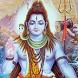 Shiva Stuti /Mantras : Audio by Best Appzone