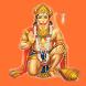 Sundarkand Hanuman Chalisa by App Sagar
