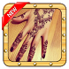 Mehndi henna ideas design tutorial by Beejey inc
