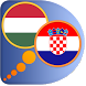 Croatian Hungarian dictionary by Dict.land