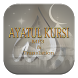 Ayatul Kursi Audio Translation by PramCorp