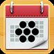 Phone Scheduler by IT FrontDesk