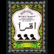 Buku Iqro Indonesia by sonny jaya
