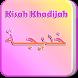 Kisah Khadijah binti Khuwailid by ataqoh