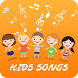 Kids Songs : Educational Music by Maroc Android Apps