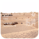 Shibin El Kom weather widget by Widget Dev Studio