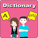 English - Malayalam Dictionary by Translator Text & Voice Translator