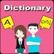 English - Malayalam Dictionary by Translator Text & Voice Translator