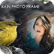 Rain Photo Frame by Beauty Lady