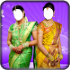 Women Bridal Saree Editor by Aim Entertainments