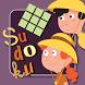 Tutto Giochi 4 Sudoku by Ebooks&kids