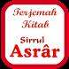 Sirrul Asrar & Terjemah by FiiSakataStudio