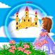 Adventure Princess Sofia Little Castle by Gildan Studio