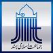 Jamaat-e-Islami Hind by Nyza Tech