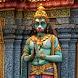 ஹனுமான் சாலிசா
