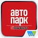 Автопарк 5 колесо by Magzter Inc.