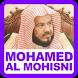 Mohamed Al Mohisni Quran MP3 by Makibeli Design