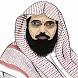 سلمان العودة by MyWayTech INC