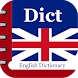 English Dictionary - eDict