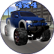 MONSTER TRUCK RACE by Jogos Deserto