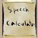 Speech Calculator by Rains Studios