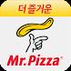 더 즐거운 미스터피자 by circuscompany Co., Ltd.