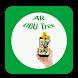AR UBU Trees L