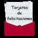 Tarjetas de Felicitaciones by Agape Aplicaciones