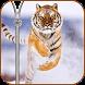 Tiger Zipper Screen Lock by developerstudio