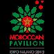 Moroccan Pavilion by Moroccan Pavilion