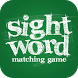 Sight Word Matching by Wild Devil Studios