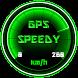 GPS Speedy - Digit Speedometer by GMEP OBD Tools