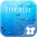 Sea wallpaper-Deep Blue- by +HOME by Ateam