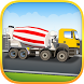Cars, Trucks, Vehicles Puzzles by Cool & Fun Kids Games