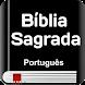 Biblia Sagrada Atualizada JFA Offline Grátis by Master Five Apps Studios