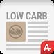Culinária Low Carb: Receitas, Dicas e Inspiração by Agreega