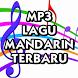 MP3 MANDARIN LATEST SONG by Keisha Studio