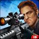 Desert Sniper 2018 - Crucial Strike Gun Shooting by Best shooting games 2018