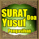 Surat Yusuf Doa Pengasihan by 1001 Hadist Shahih