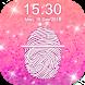 Glitter Fingerprint Lock Screen Simulator