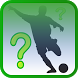 Young Football Player Quiz by Chelsea Leonhart