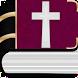Sainte Bible Catholique by bible app